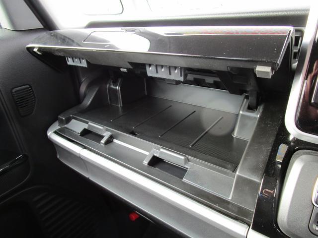 カスタム HYBRID XSターボ 4WD 2トーンルーフ(41枚目)