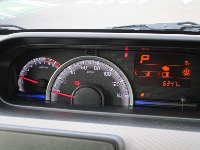 HYBRID FX 2WD 2型 スズキセーフティサポート(17枚目)