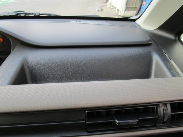 HYBRID FX 2WD 2型 スズキセーフティサポート(28枚目)