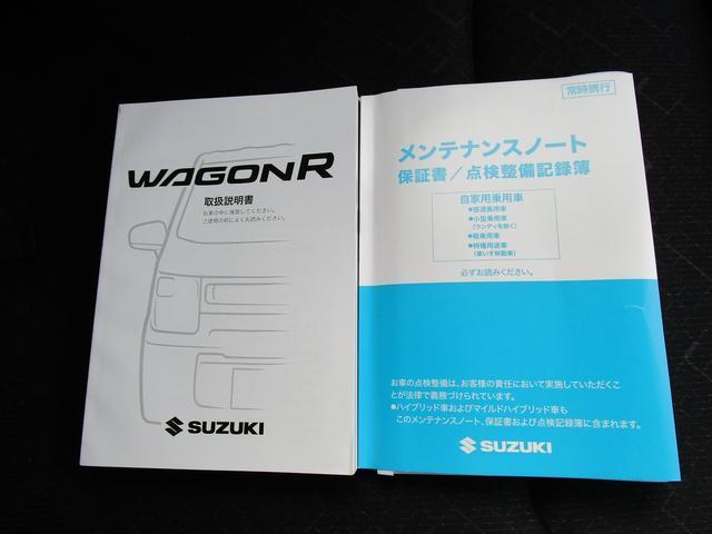 HYBRID FX 2WD 2型 スズキセーフティサポート(70枚目)