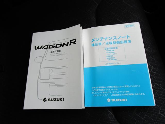 FA 2WD 2型 CDプレーヤー装着車(69枚目)