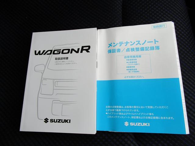 HYBRID FZ 2WD 2型 スズキセーフティサポート(73枚目)