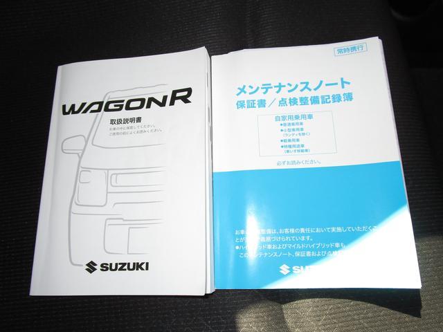 HYBRID FX 4WD 2型 スズキセーフティサポート(71枚目)