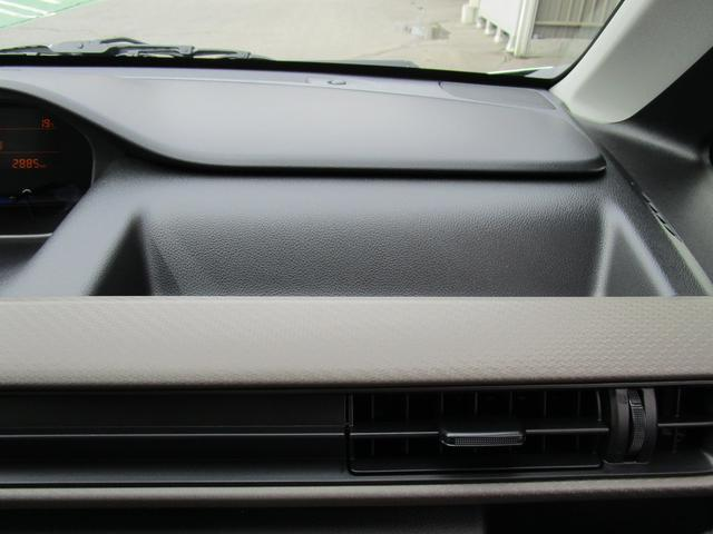 FA 2WD 2型 スズキセーフティサポート(28枚目)