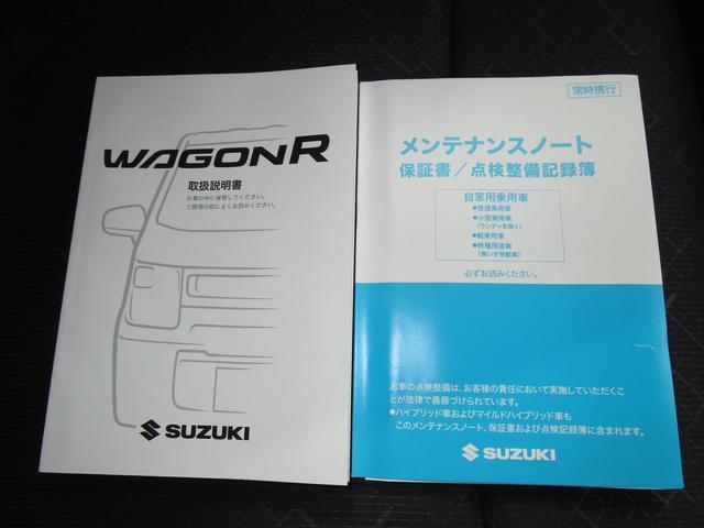 FA 2WD 2型 スズキセーフティサポート(71枚目)