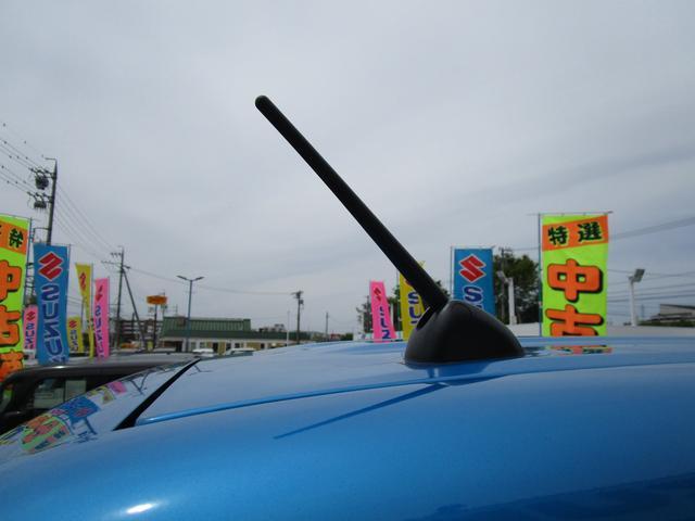 HYBRID G 4WD 2型 全方位モニター用カメラ装着車(69枚目)