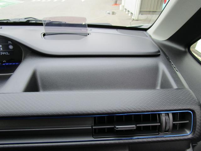 HYBRID FZ 4WD 2型 全方位モニター用カメラ付車(30枚目)