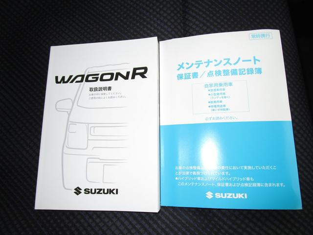 HYBRID FZ 4WD 2型 全方位モニター用カメラ付車(73枚目)