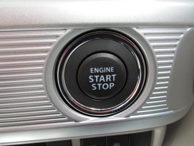 HYBRID X 2WD 2型 全方位モニター用カメラ装着車(35枚目)