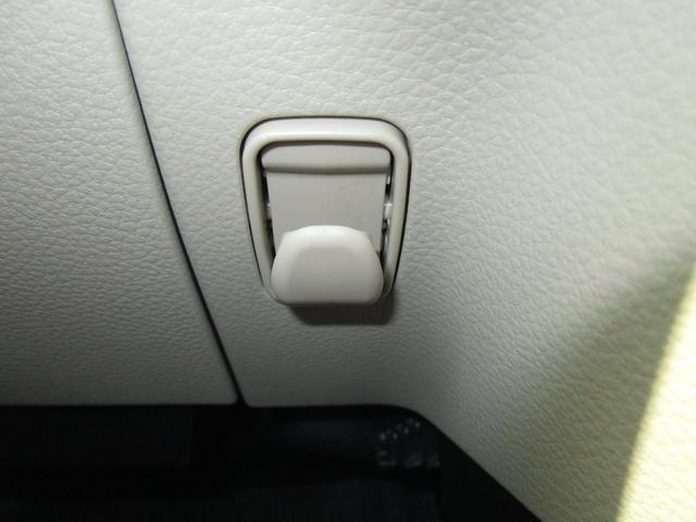 HYBRID X 2WD 2型 全方位モニター用カメラ装着車(43枚目)