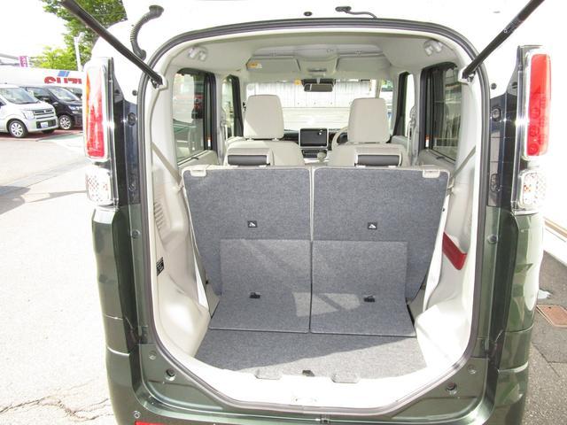 HYBRID X 2WD 2型 全方位モニター用カメラ装着車(52枚目)