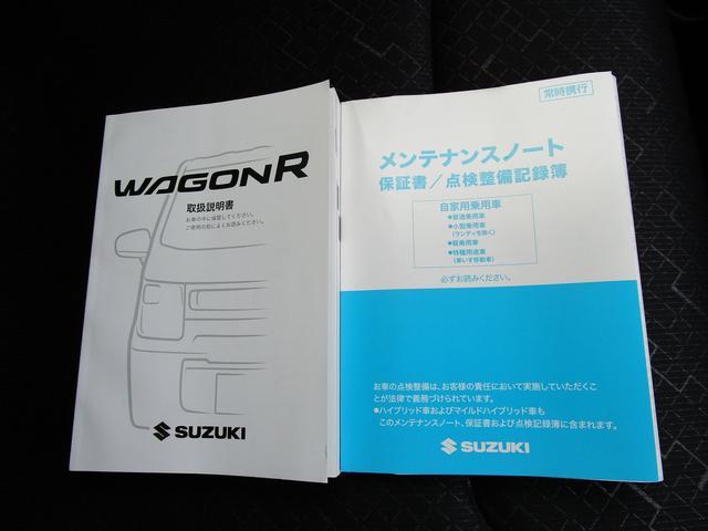 FA 2WD 2型 当社デモカー(67枚目)
