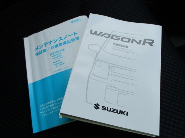 「スズキ」「ワゴンR」「コンパクトカー」「秋田県」の中古車20