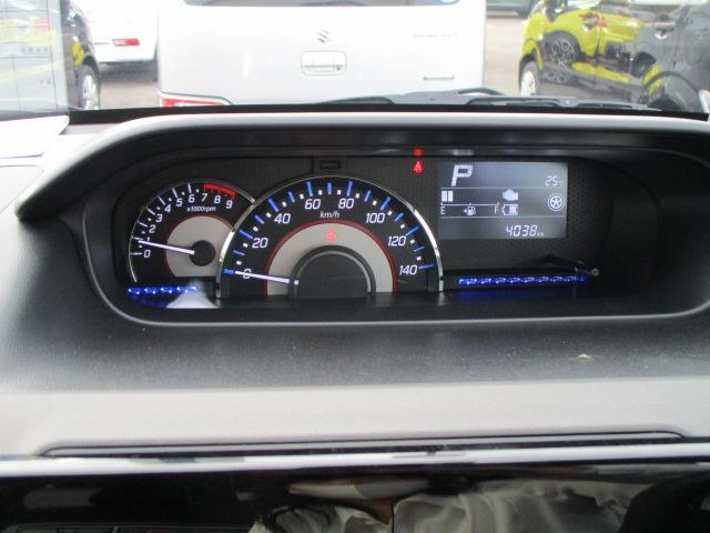 センターメーターパネルは情報を同乗者と共有でき、理解し易く表示致します。