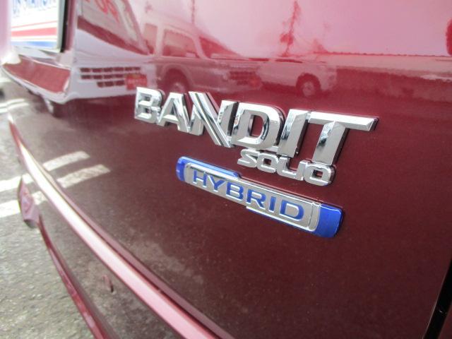 バンディット HYBRID MV 2型(38枚目)