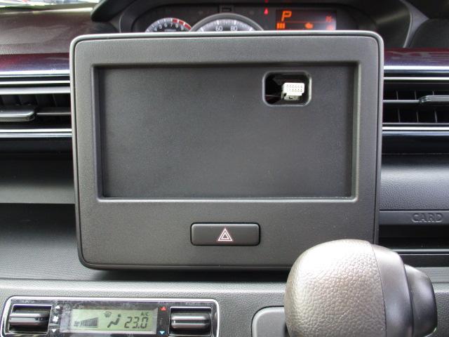 25周年記念車 HYBRID FXリミテッド 全方位カメラ付(10枚目)