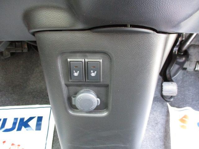 25周年記念車 HYBRID FXリミテッド 全方位カメラ付(35枚目)