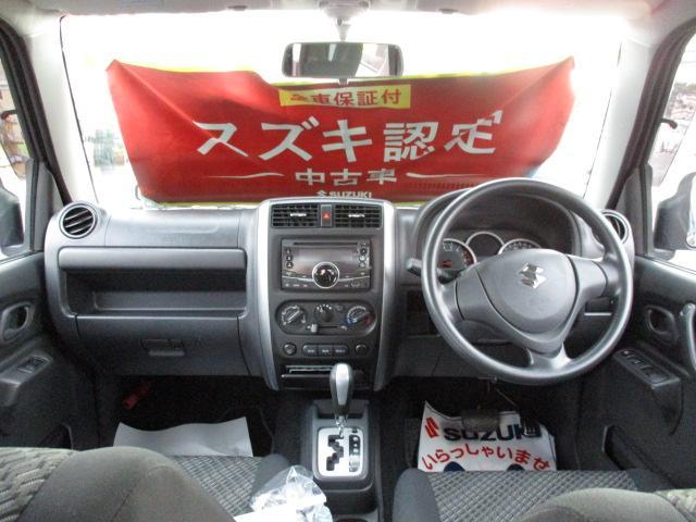 XG 10型 4WDの人気車ジムニー(15枚目)