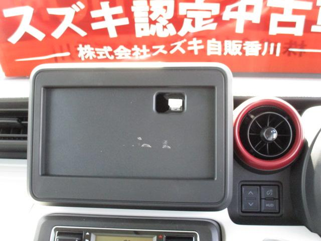 HYBRID G 2型 全方位カメラ、自動軽減ブレーキ(10枚目)