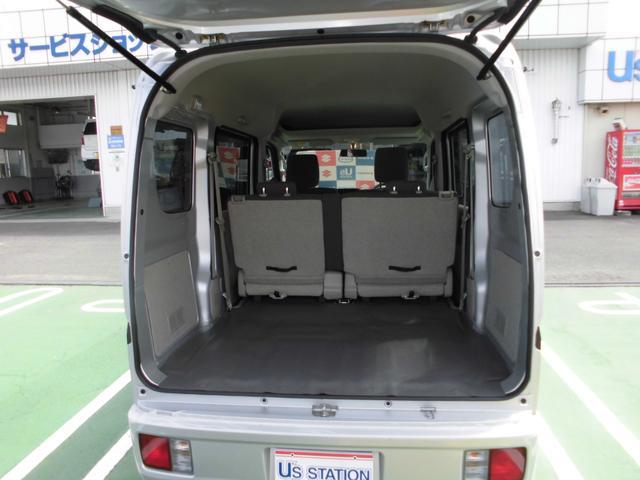 JOIN 2型  4AT CDプレーヤーAM/FMラジオ(18枚目)
