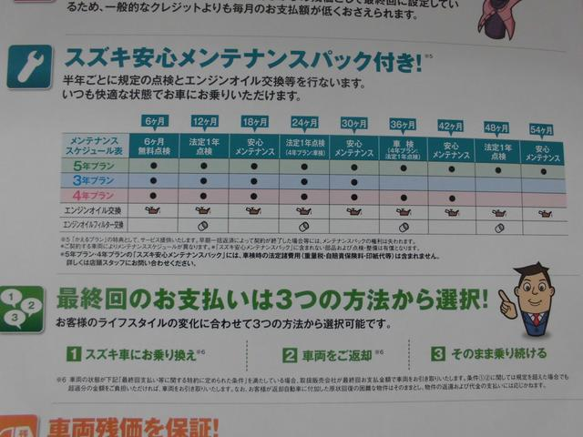 JOIN 2型  4AT CDプレーヤーAM/FMラジオ(24枚目)