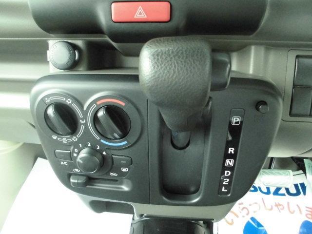 PA 3型 軽減ブレーキ付き ラジオ付き(11枚目)