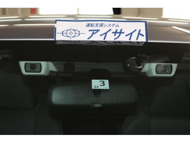 1.6i-L EyeSight元レンタカー(8枚目)