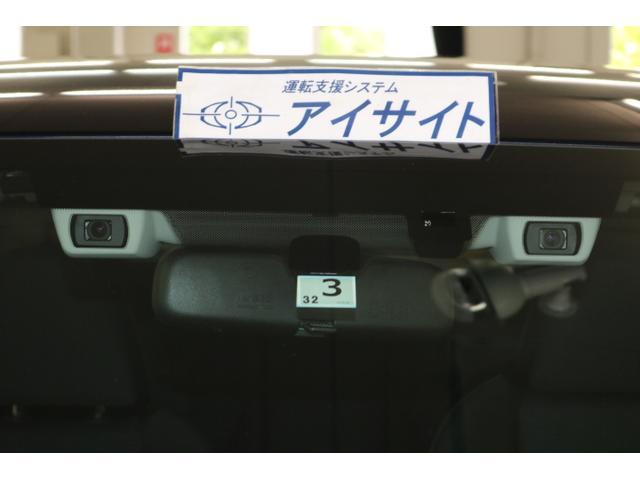 2.0i-L EyeSight ナビ ETC付(8枚目)