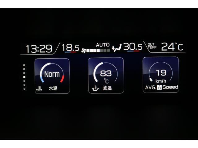 2.0i-L EyeSight ナビ ETC付(14枚目)