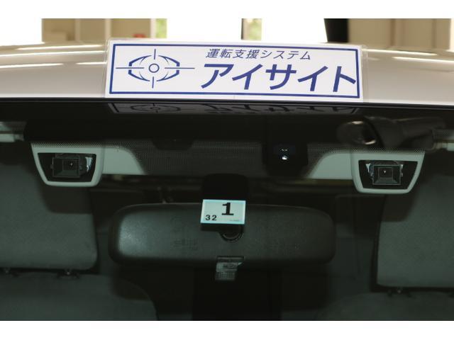 「スバル」「XVハイブリッド」「SUV・クロカン」「新潟県」の中古車8
