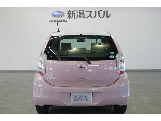 「トヨタ」「パッソ」「コンパクトカー」「新潟県」の中古車5