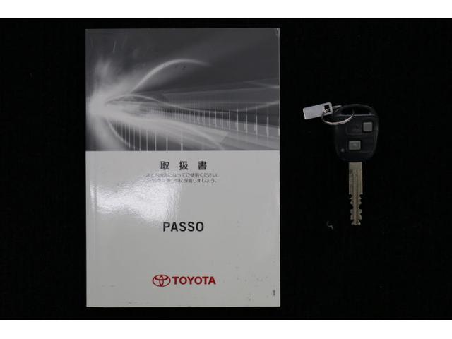 「トヨタ」「パッソ」「コンパクトカー」「新潟県」の中古車19