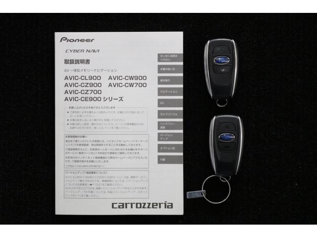 取扱説明書や新車時保証書・アクセスキー2個をセットでお渡しいたします!
