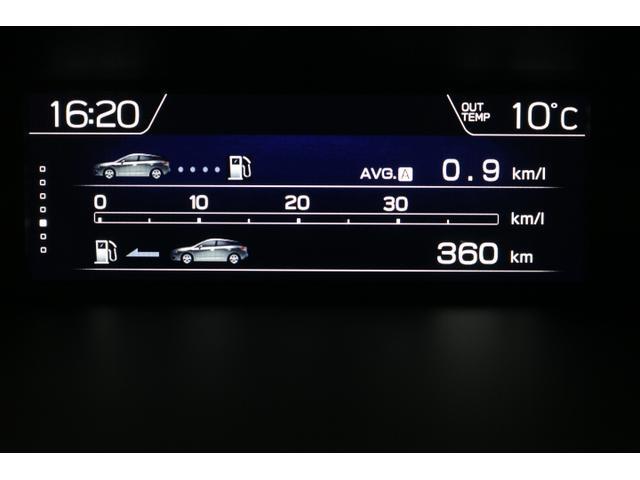 「マルチファンクションディスプレイ」では、各種燃費情報やクルーズコントロールの作動状態などさまざまな車両情報が選択表示できます