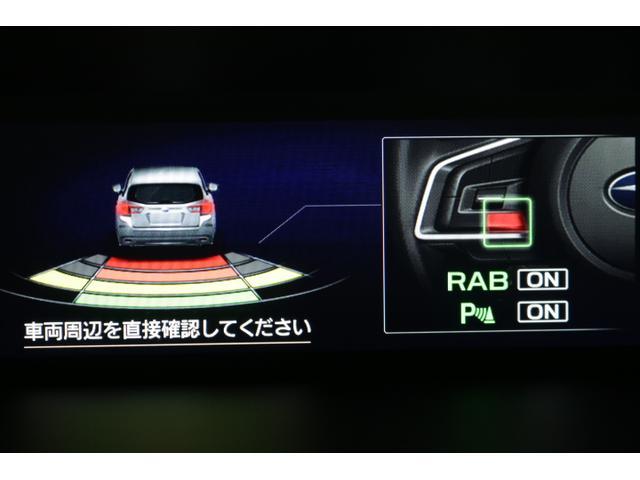 RAB(後退時ブレーキアシスト)の情報も表示され更に安心