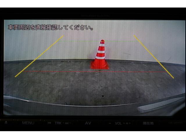 「スバル」「プレオプラス」「軽自動車」「新潟県」の中古車16
