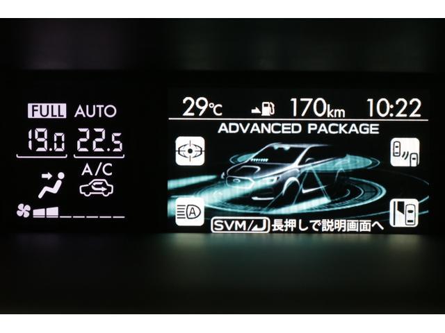 1.6GTアイサイトSスタイル ナビ Rカメラ ETC付(13枚目)
