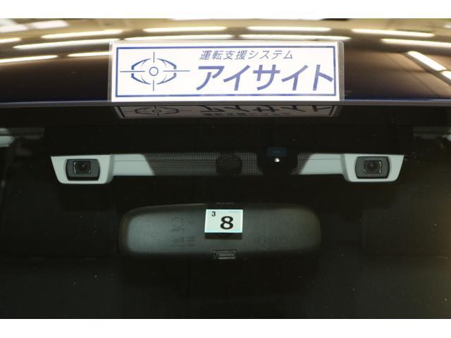 1.6GT-S EyeSight ナビ ETC2.0付(8枚目)