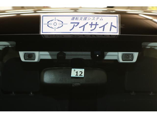 2.0i-L EyeSight ダイヤトーンナビ ETC付(8枚目)