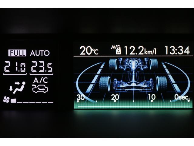 2.0i-L EyeSight ダイヤトーンナビ ETC付(14枚目)