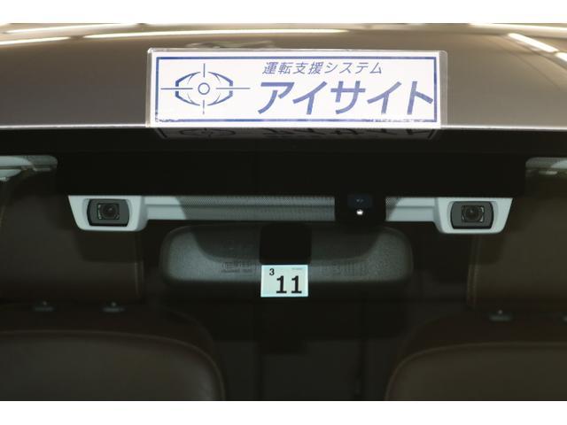 特別仕様車 Sリミテッド ブラウンレザーセレクション(8枚目)