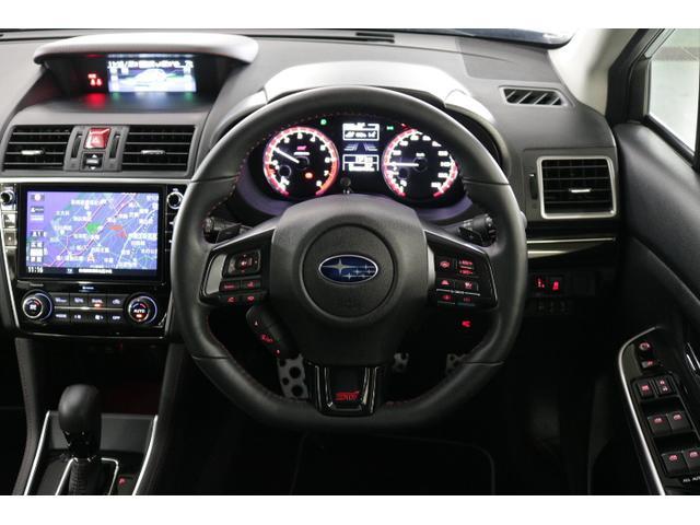 車内は「まごころクリーニング」で清掃後に消臭・抗菌加工実施済みです!気持ちよくお乗りいただけます♪