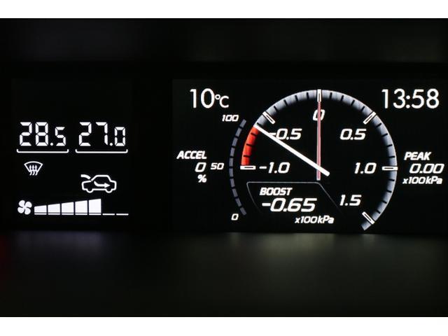 マルチファンクションディスプレイにたくさんの情報が表示されます コンディションを確認しながら快適ドライブを愉しめます♪
