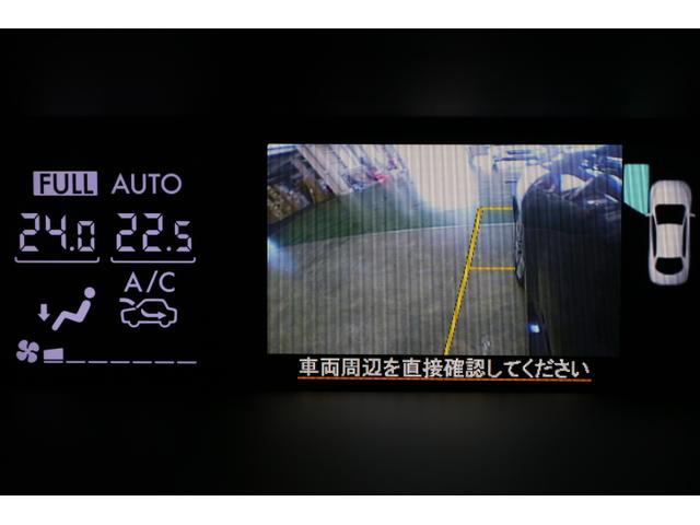 1.6GTアイサイト ナビRカメラETC スマイルデイ特選車(14枚目)