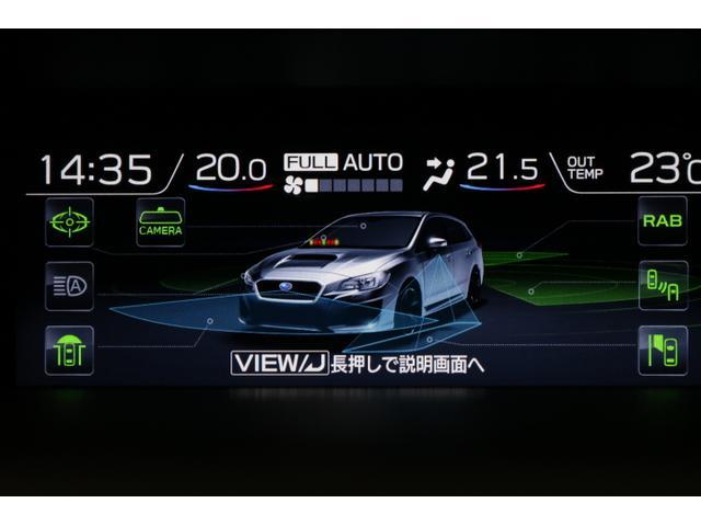 特別仕様車1.6STIスポーツES ブラックS 元レンタカー(11枚目)