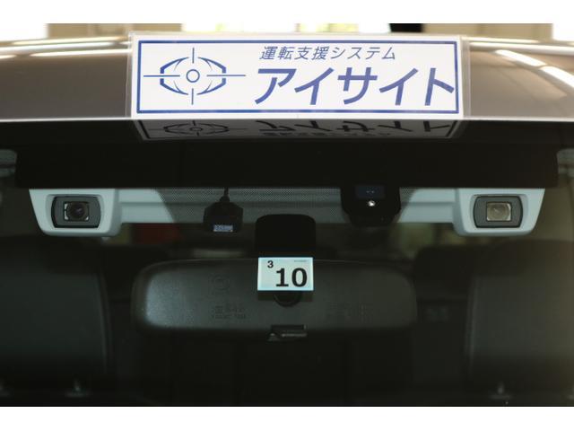 S-Limited ナビ バックカメラ ETC2.0付(8枚目)