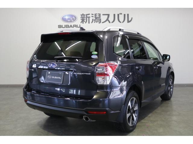「スバル」「フォレスター」「SUV・クロカン」「新潟県」の中古車2