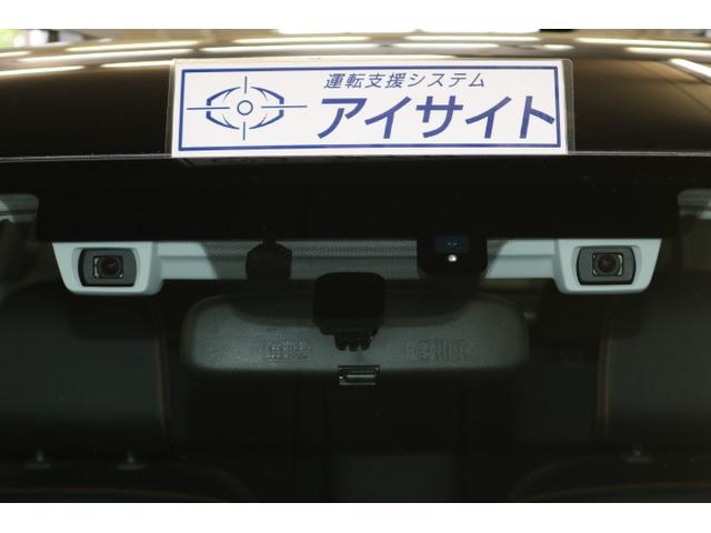 「スバル」「フォレスター」「SUV・クロカン」「新潟県」の中古車8