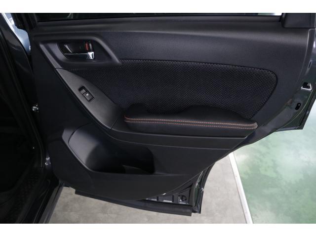 「スバル」「フォレスター」「SUV・クロカン」「新潟県」の中古車28