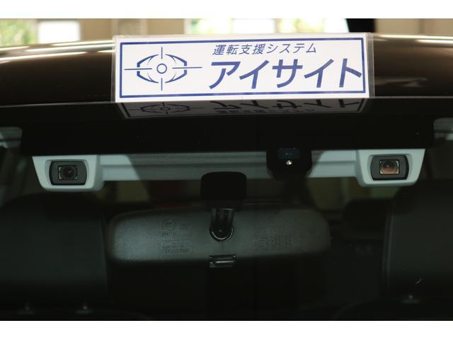 2.0XTアイサイト ナビ Rカメラ ETC ドラレコ付(8枚目)